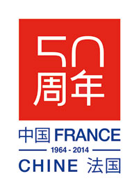 France Chine 50_size_1